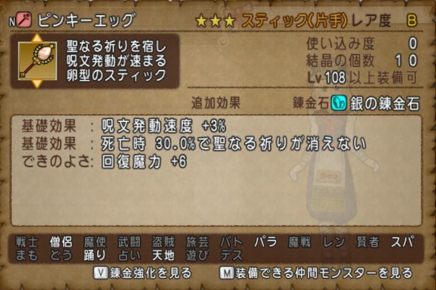 f:id:kamosakura:20200603113726j:plain