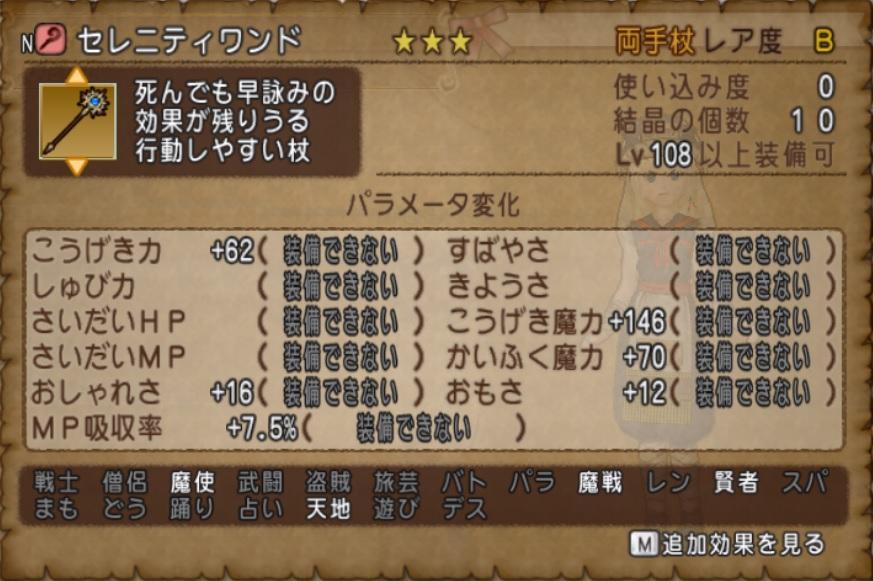 f:id:kamosakura:20200603115643j:plain