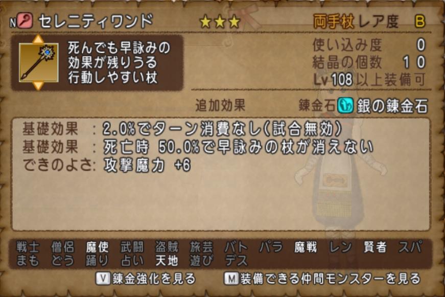 f:id:kamosakura:20200603115701j:plain