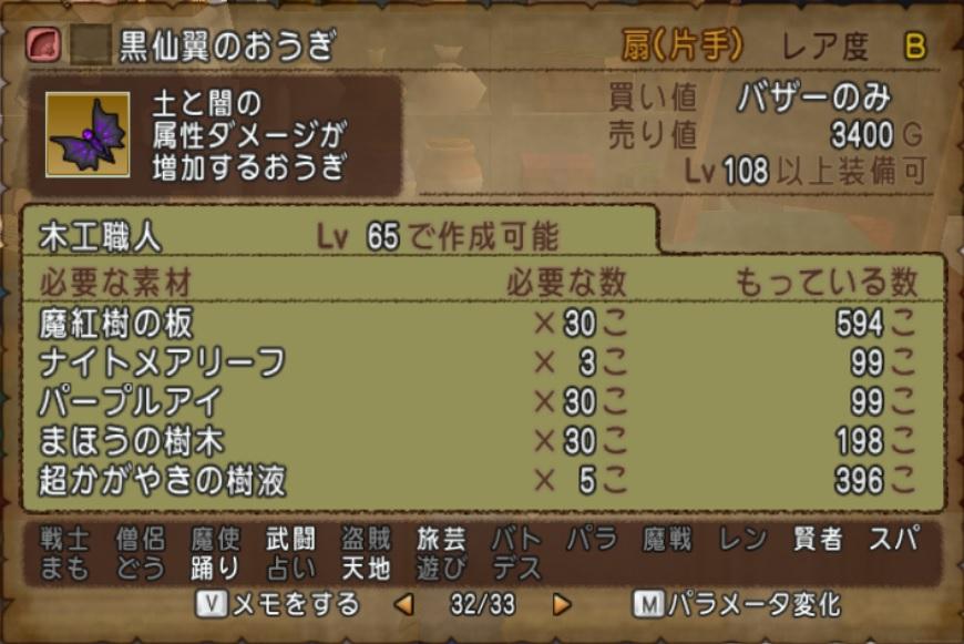 f:id:kamosakura:20200603132104j:plain