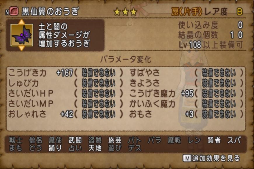 f:id:kamosakura:20200603142218j:plain