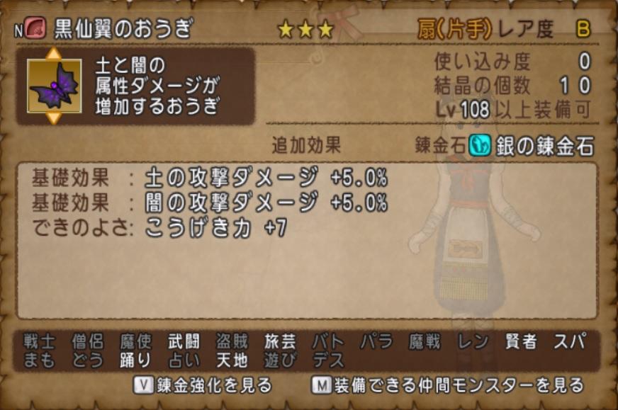 f:id:kamosakura:20200603142235j:plain