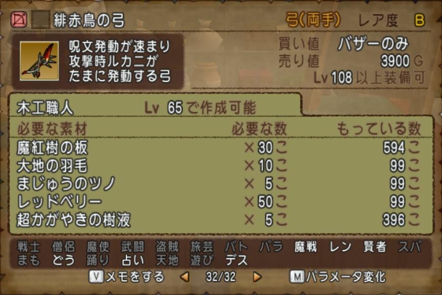 f:id:kamosakura:20200603143402j:plain