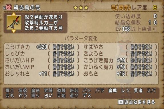 f:id:kamosakura:20200603170538j:plain