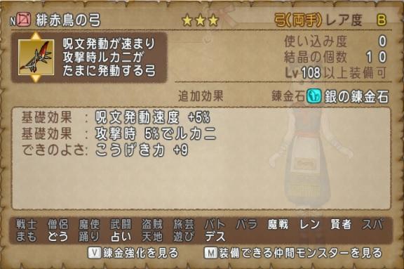 f:id:kamosakura:20200603170557j:plain