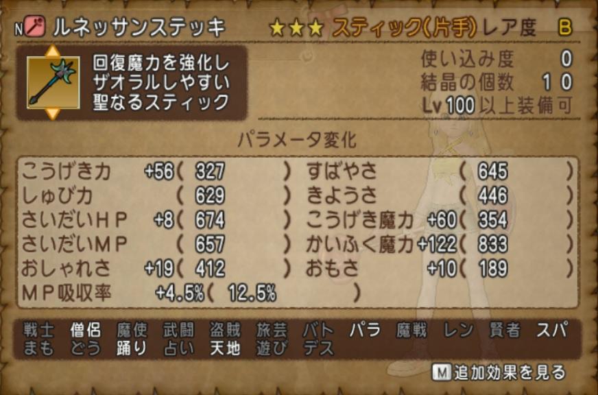 f:id:kamosakura:20200605115020j:plain