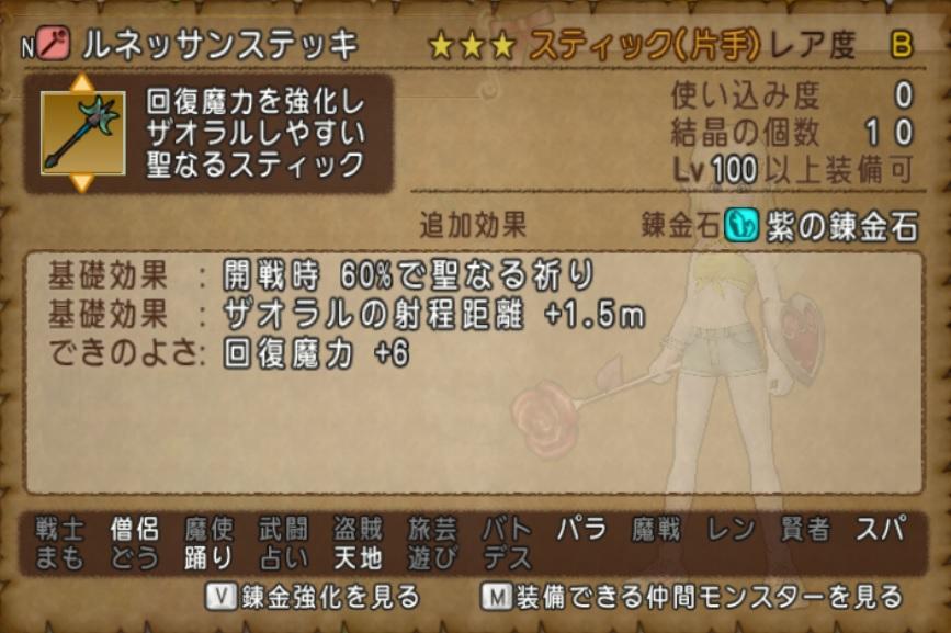 f:id:kamosakura:20200605115033j:plain