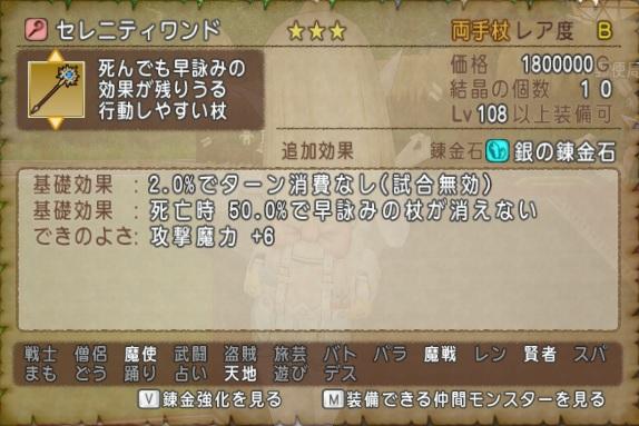 f:id:kamosakura:20200606130959j:plain