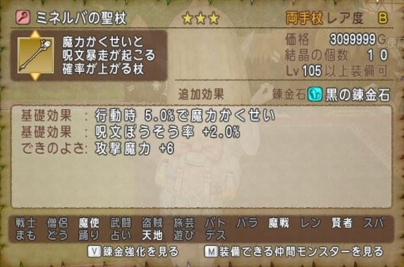 f:id:kamosakura:20200606131031j:plain