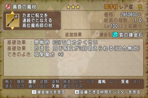 f:id:kamosakura:20200606131044j:plain