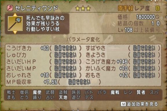 f:id:kamosakura:20200606131209j:plain