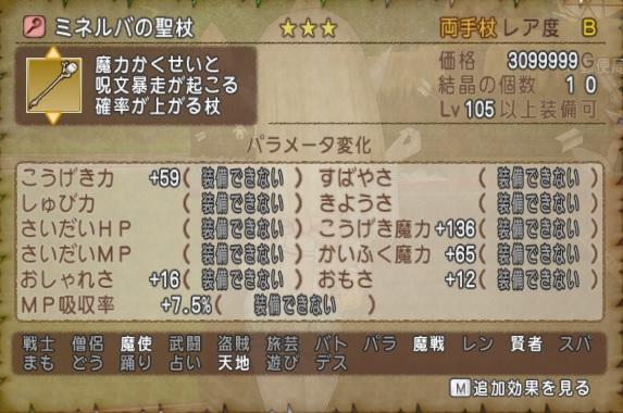 f:id:kamosakura:20200606131225j:plain