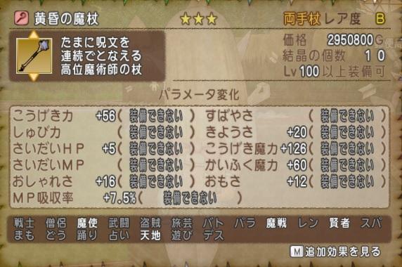 f:id:kamosakura:20200606131239j:plain