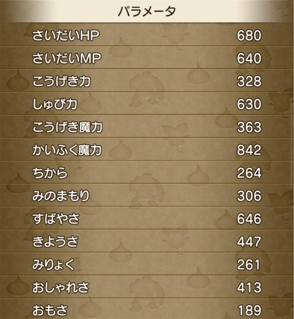 f:id:kamosakura:20200608165537j:image