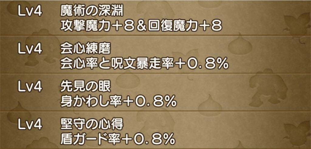 f:id:kamosakura:20200608170754j:image