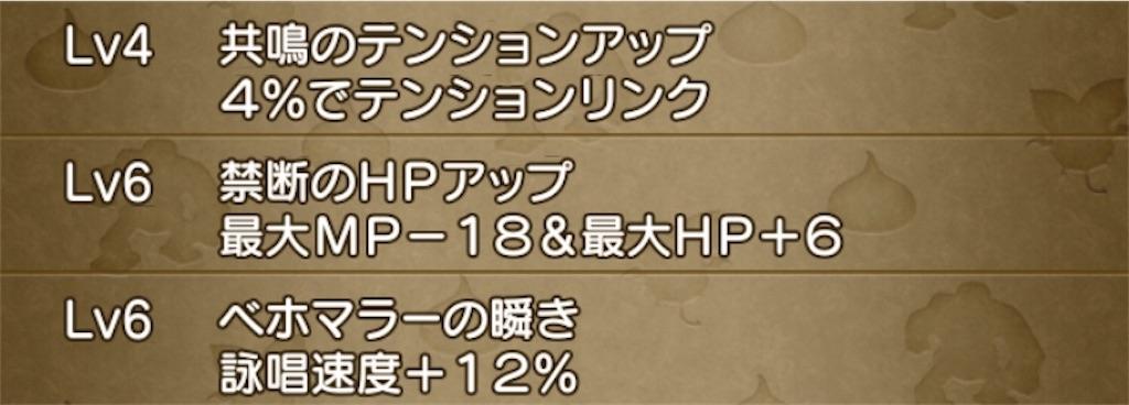 f:id:kamosakura:20200608170941j:image