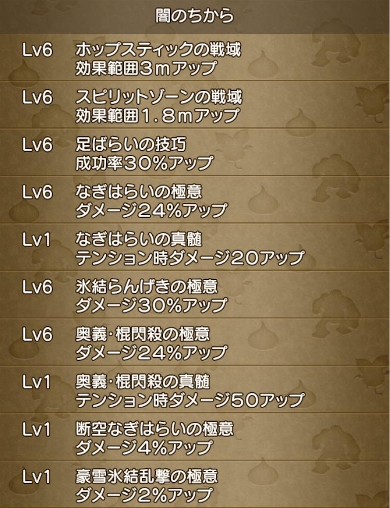 f:id:kamosakura:20200608171209j:image