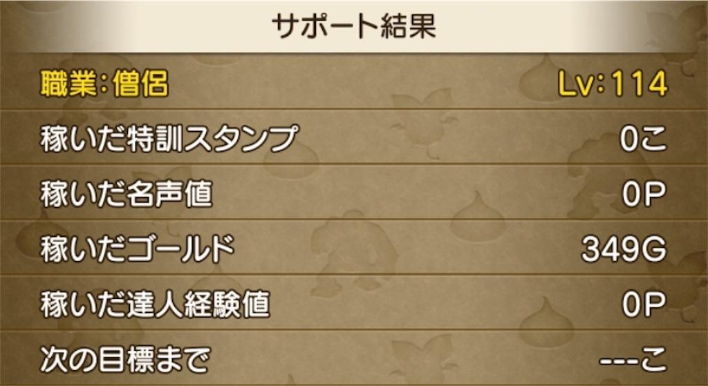 f:id:kamosakura:20200608174101j:image