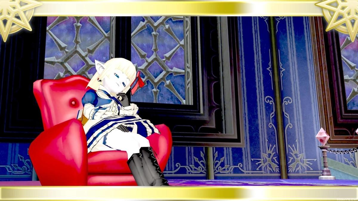 f:id:kamosakura:20200608174943j:plain