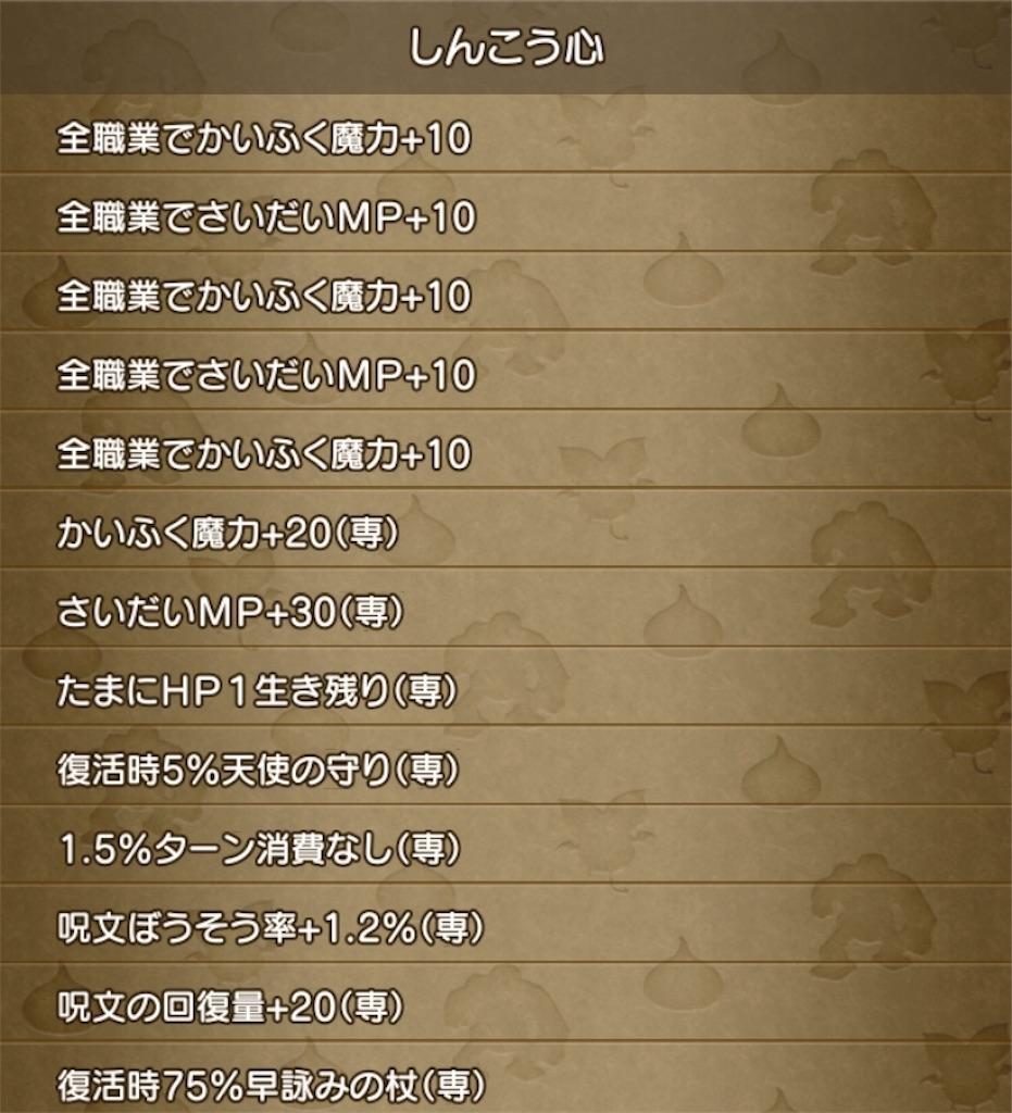 f:id:kamosakura:20200608175227j:image