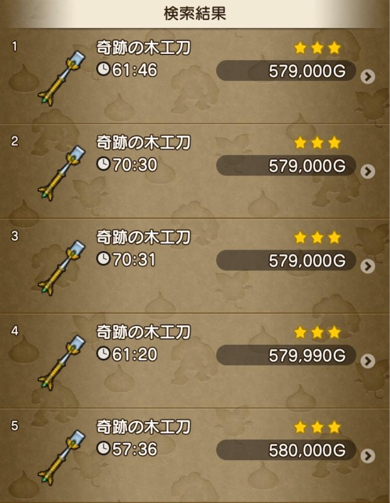 f:id:kamosakura:20200609110851j:plain