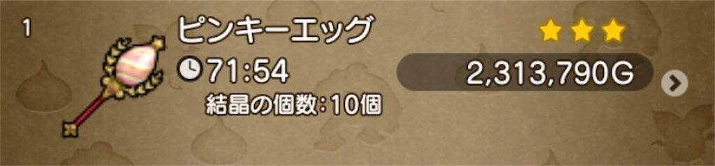 f:id:kamosakura:20200609112753j:image