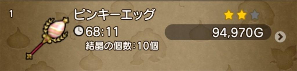 f:id:kamosakura:20200609112805j:image