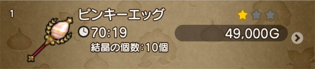 f:id:kamosakura:20200609112813j:image