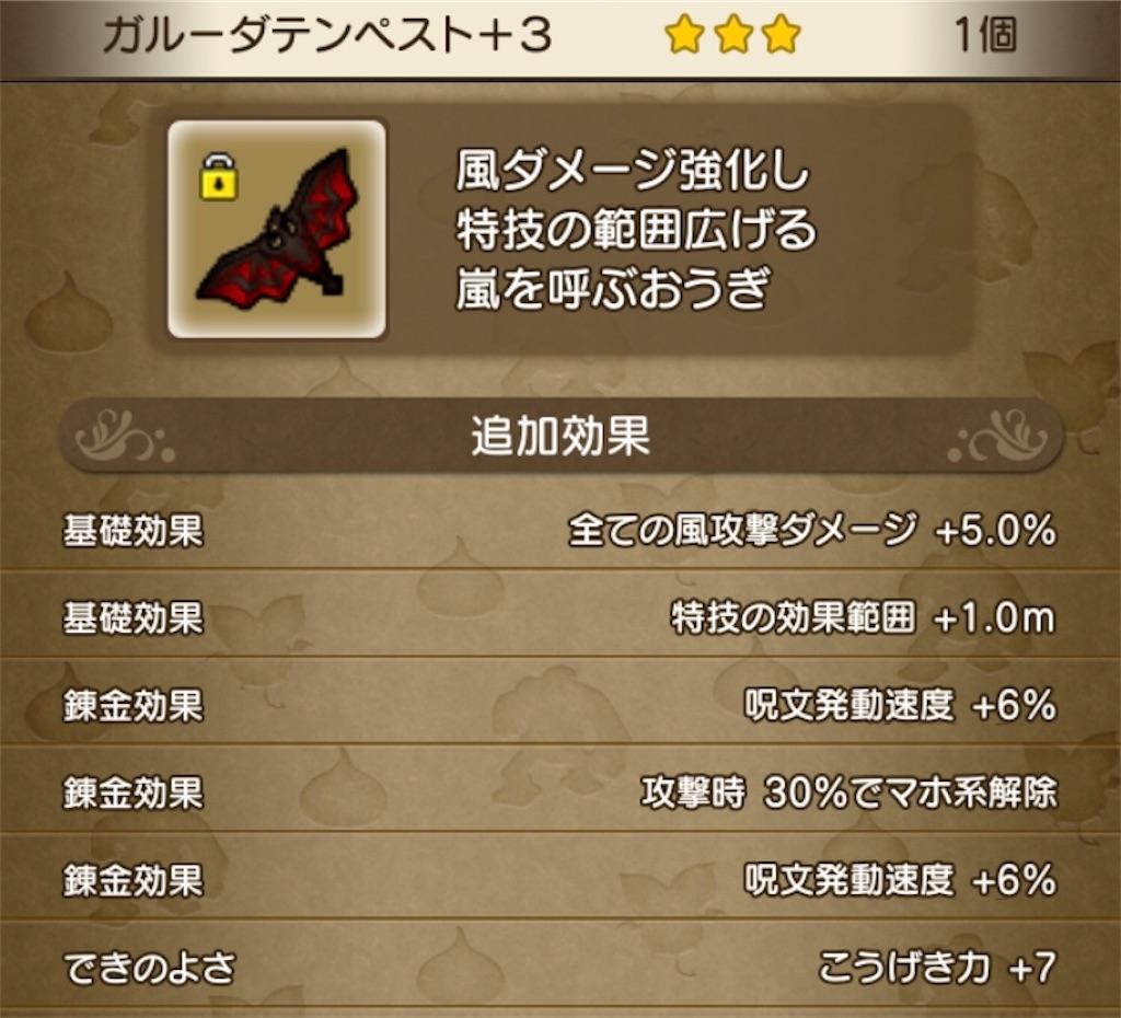 f:id:kamosakura:20200611093309j:image