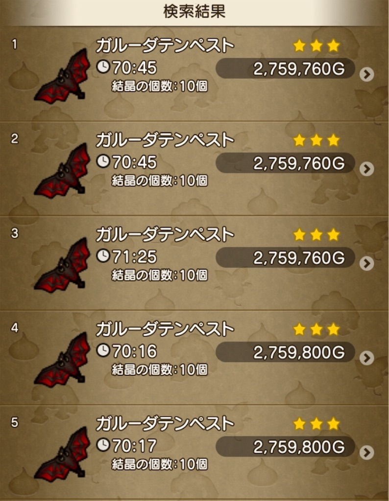 f:id:kamosakura:20200611094134j:image