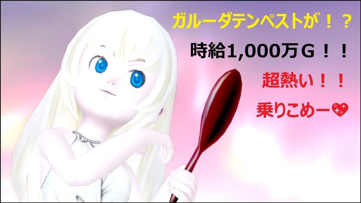 f:id:kamosakura:20200611110612j:plain