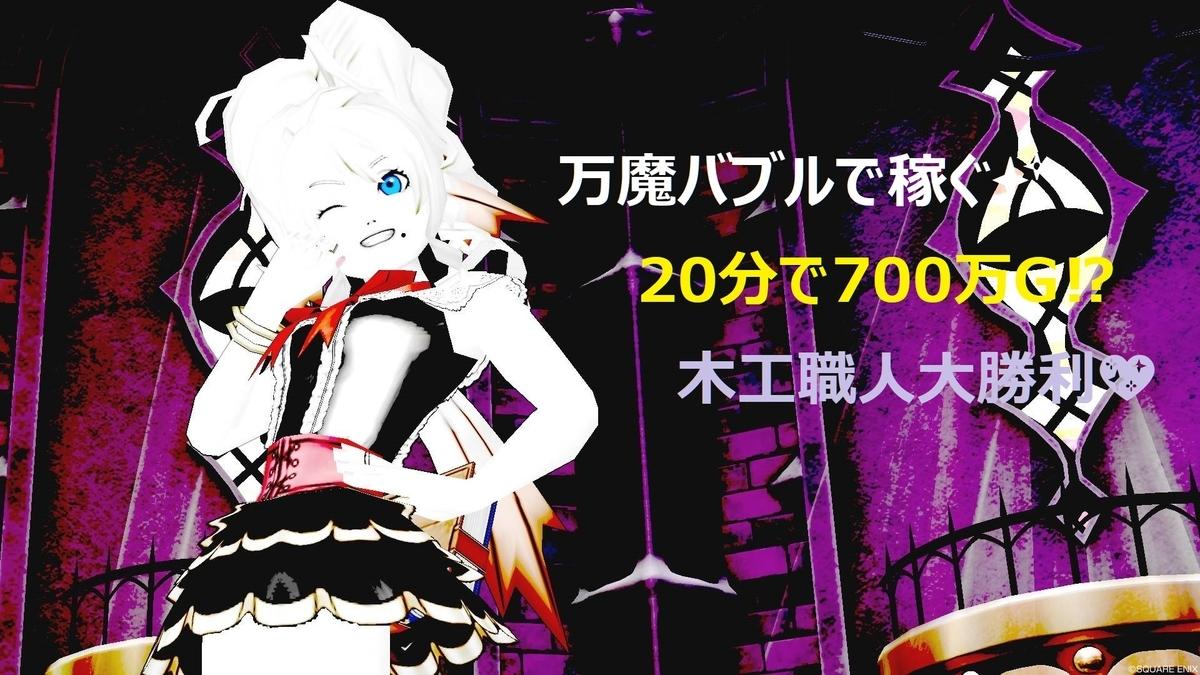 f:id:kamosakura:20200615115133j:plain