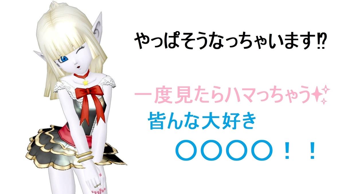 f:id:kamosakura:20200617115758j:plain