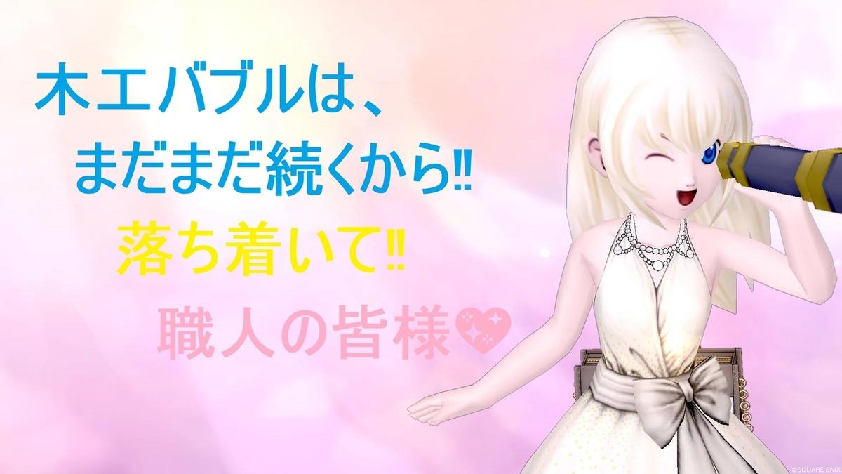 f:id:kamosakura:20200622111340j:plain