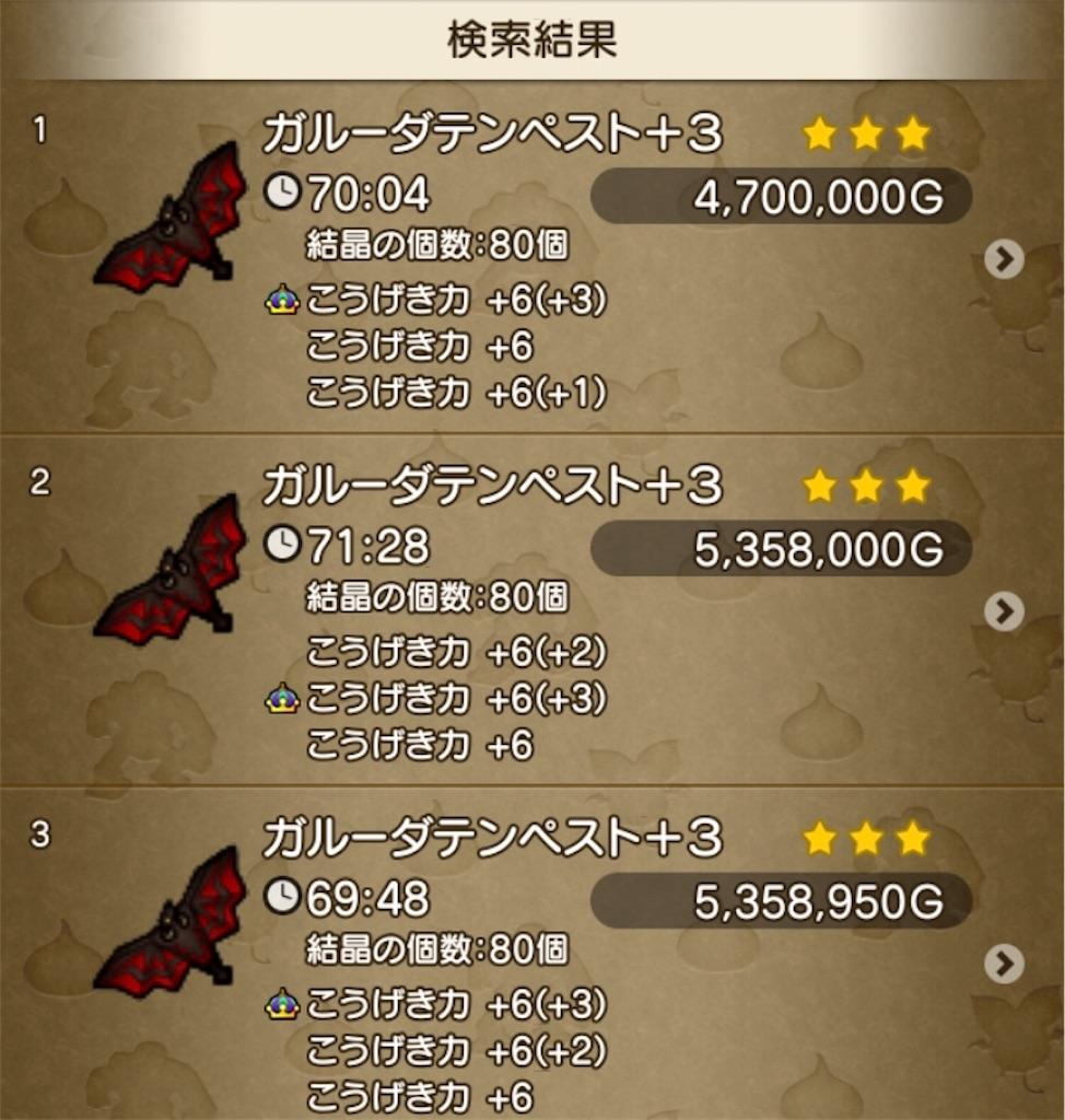 f:id:kamosakura:20200622114243j:image