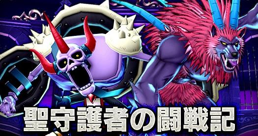 f:id:kamosakura:20200626163850j:plain