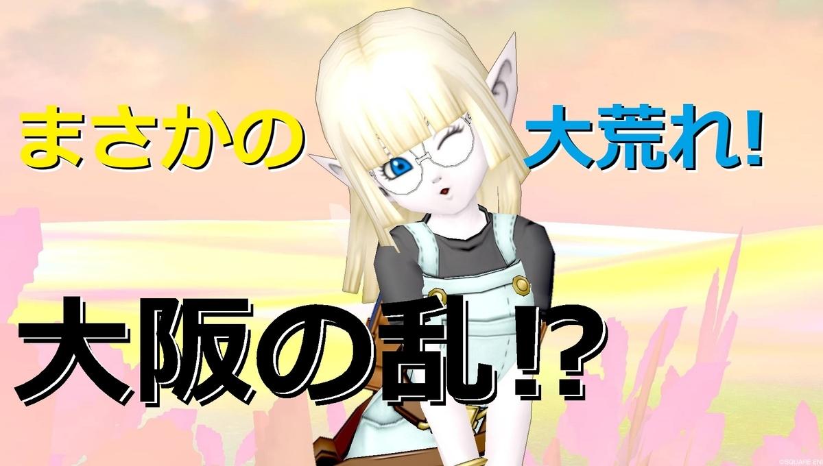 f:id:kamosakura:20200713121259j:plain