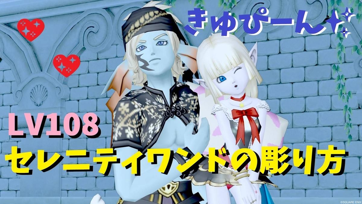f:id:kamosakura:20200715140650j:plain