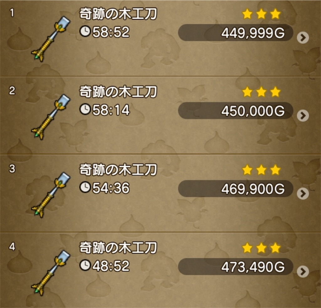 f:id:kamosakura:20200715141721j:image