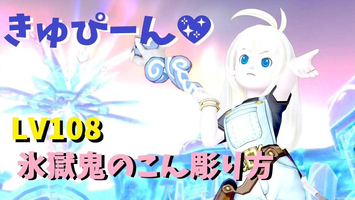 f:id:kamosakura:20200727135630j:plain