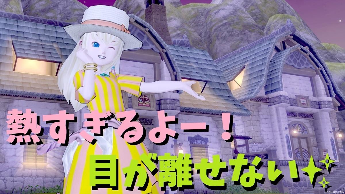 f:id:kamosakura:20200728203908j:plain