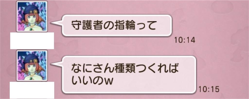 f:id:kamosakura:20200801173947j:plain