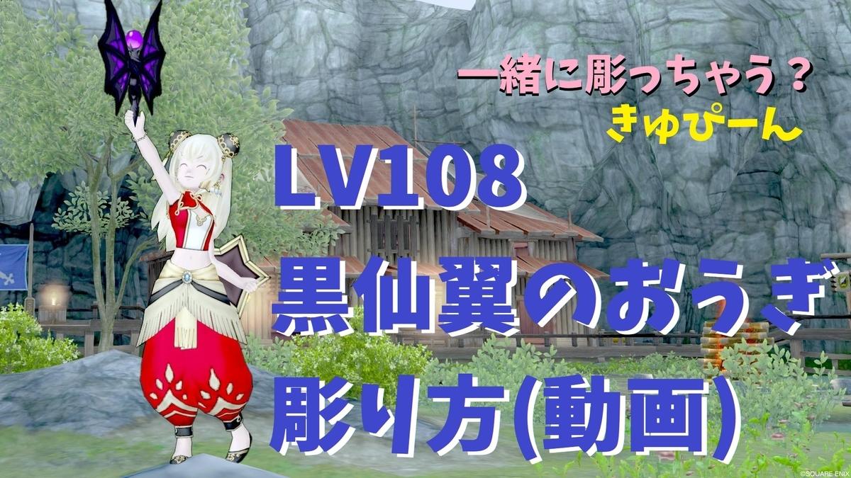 f:id:kamosakura:20200806140929j:plain