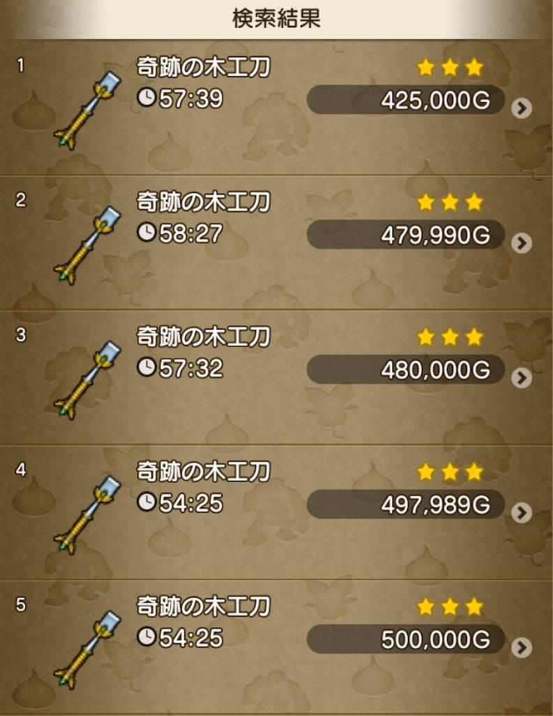 f:id:kamosakura:20200806142227j:image