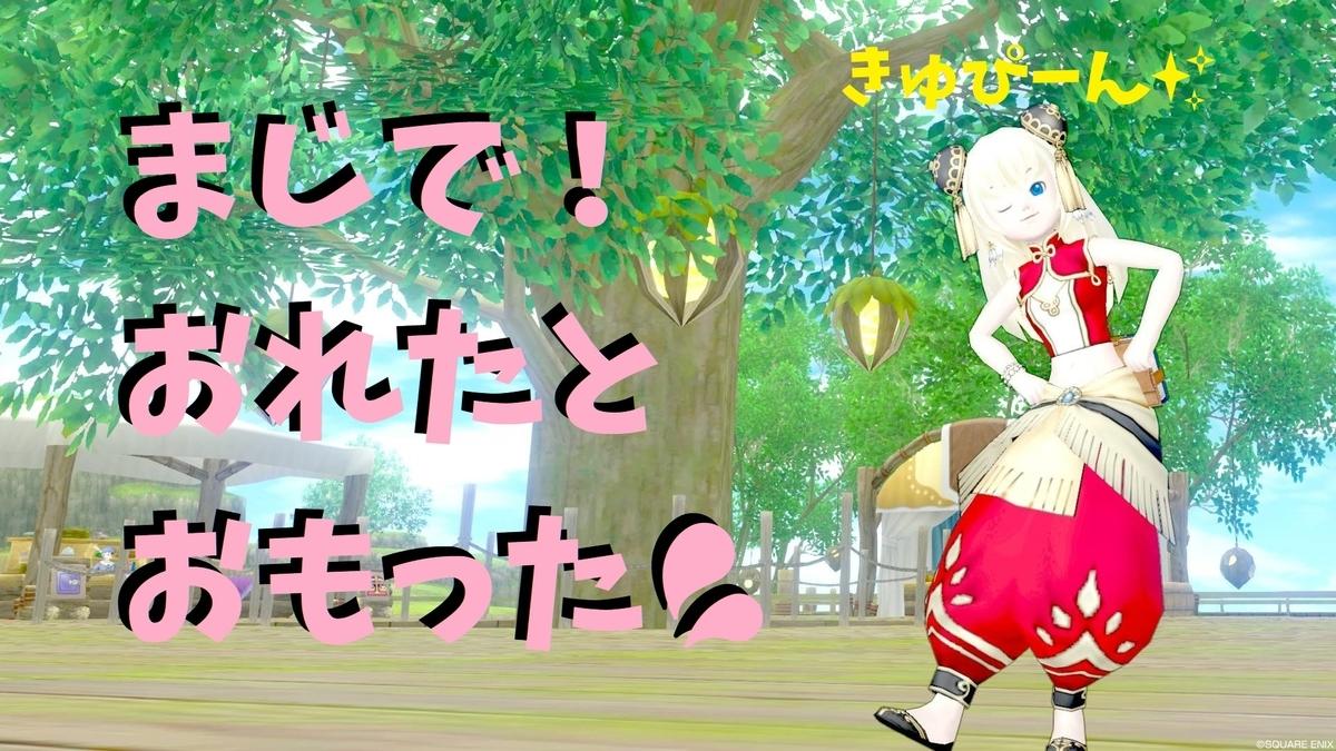 f:id:kamosakura:20200807123923j:plain
