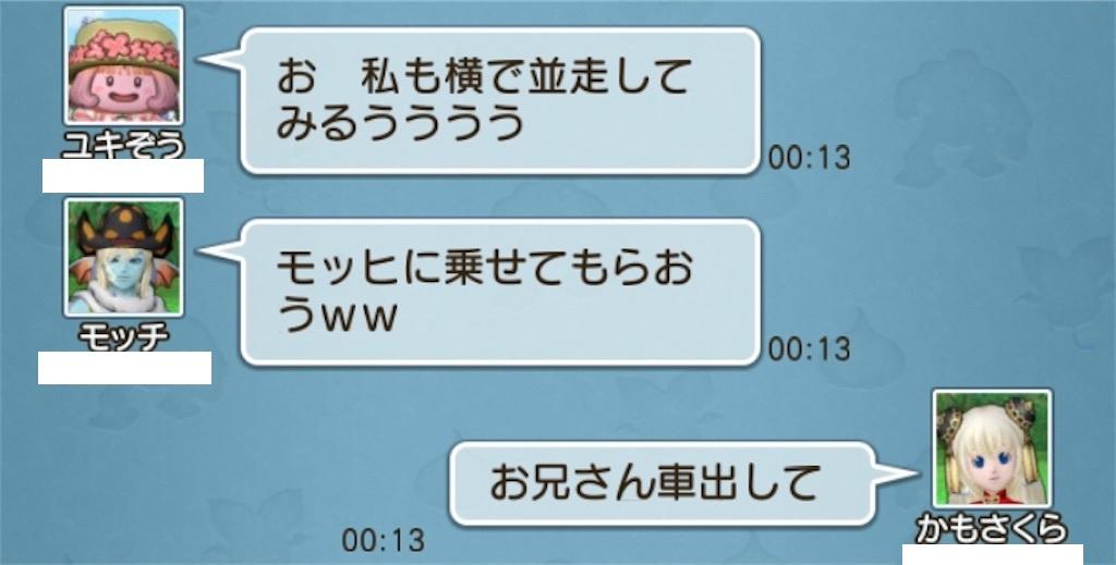 f:id:kamosakura:20200807125110j:plain