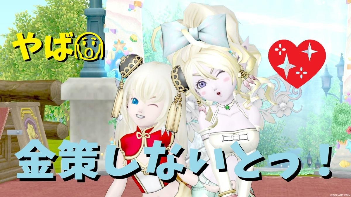 f:id:kamosakura:20200808171348j:plain