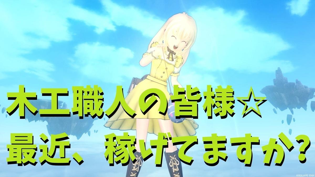 f:id:kamosakura:20200810194928j:plain