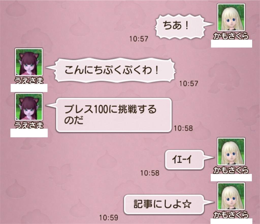 f:id:kamosakura:20200811113354j:plain