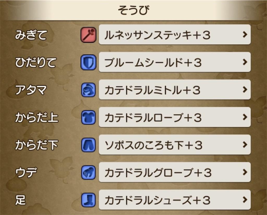 f:id:kamosakura:20200811123433j:image